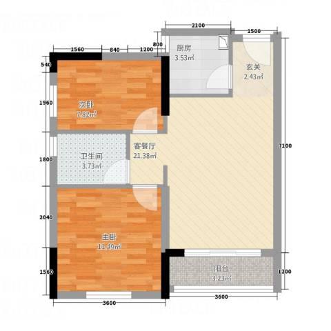 侨邦国际公寓2室1厅1卫1厨51.18㎡户型图