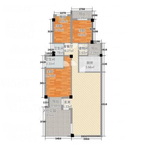 青年e家3室1厅2卫1厨134.00㎡户型图
