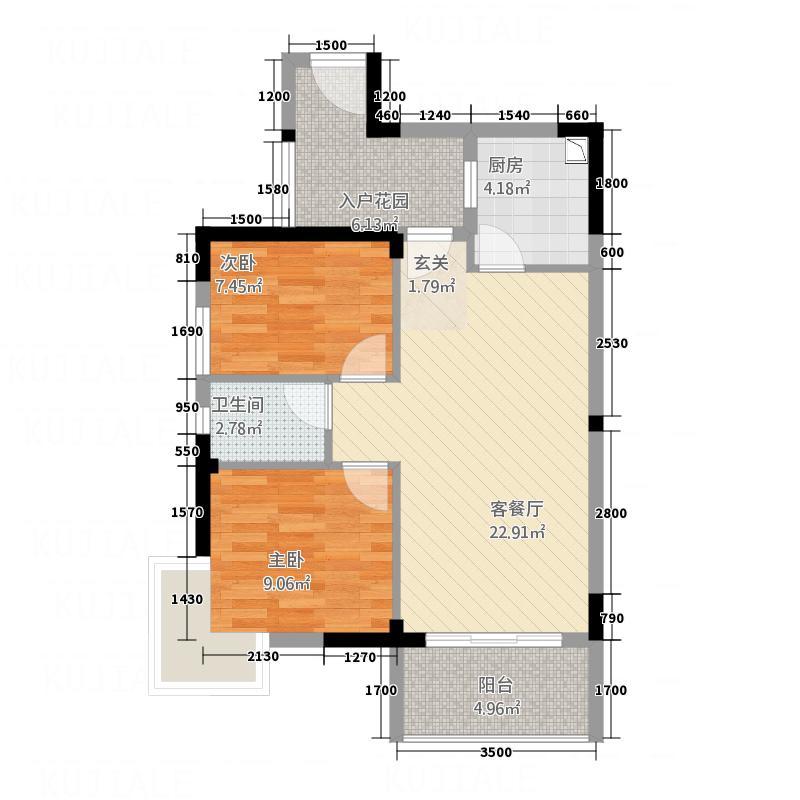 财富广场2户型2室2厅1卫1厨