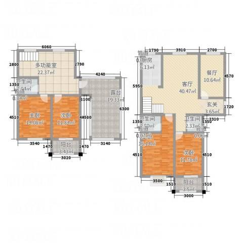 署西嘉园4室2厅3卫0厨232.00㎡户型图