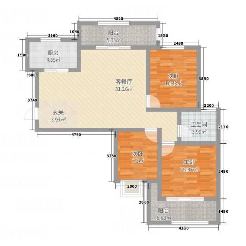 枫桦豪景3室1厅1卫1厨114.00㎡户型图