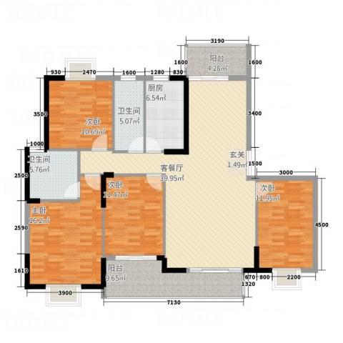涉外国际公馆二期4室1厅2卫1厨170.00㎡户型图