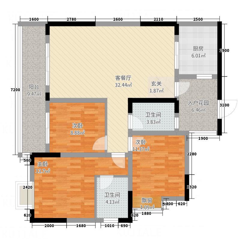 天瑞尚城118.56㎡5户型3室2厅2卫