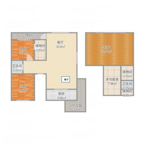 晨光山水2室1厅2卫1厨146.00㎡户型图