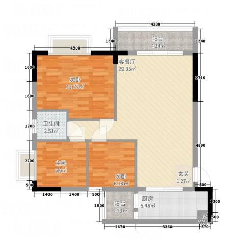 信和华庭3室1厅1卫1厨70.50㎡户型图