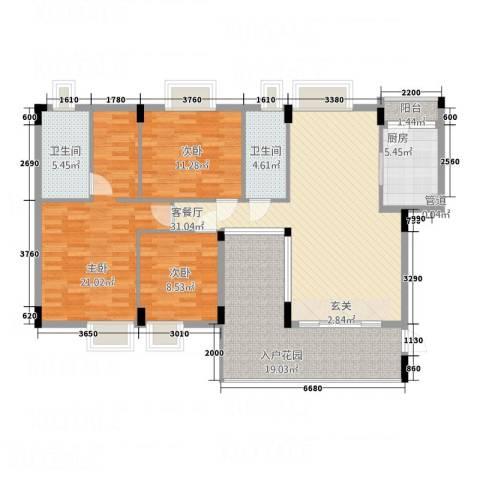 德建华庭3室1厅2卫1厨151.00㎡户型图