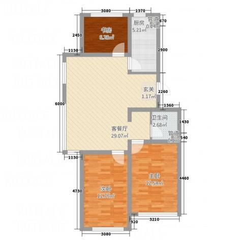 V街区3室1厅1卫1厨99.00㎡户型图