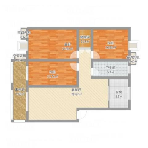 红三环家园3室1厅1卫1厨128.00㎡户型图