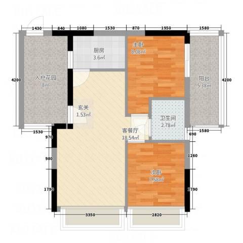 爱顿第3季花园2室1厅1卫1厨68.00㎡户型图