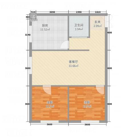 中立诚・悦府2室1厅1卫1厨70.61㎡户型图