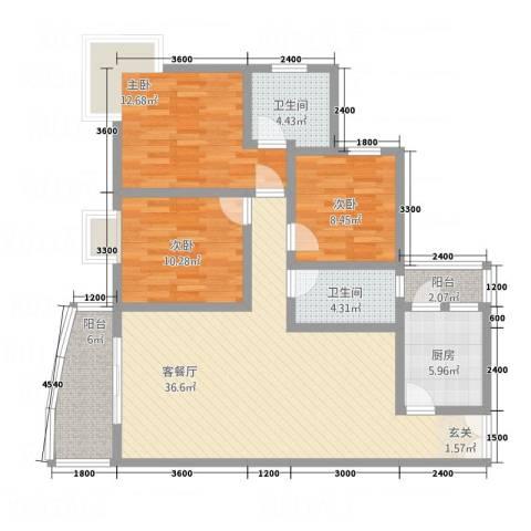 凯旋帝景3室1厅2卫1厨132.00㎡户型图