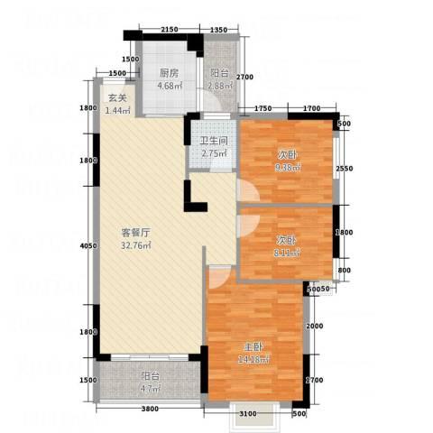 凤凰新城3室1厅1卫1厨79.44㎡户型图