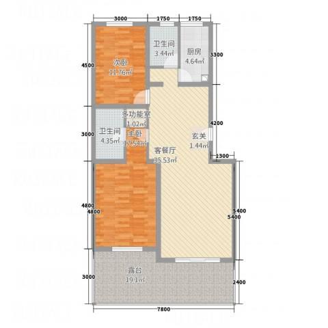 东方之珠凤栖苑2室1厅2卫1厨137.00㎡户型图