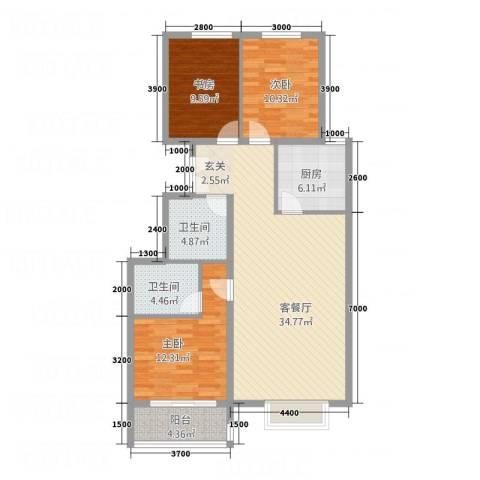 恒安新东城3室1厅2卫1厨123.00㎡户型图