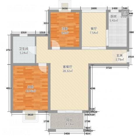 鼎天广场2室2厅1卫1厨74.04㎡户型图