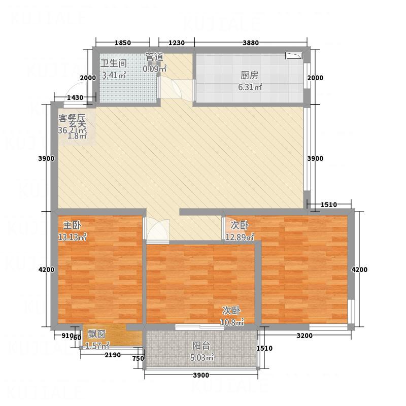 宝泓.蓝钻122.47㎡宝泓蓝钻B5户型3室2厅1卫1厨