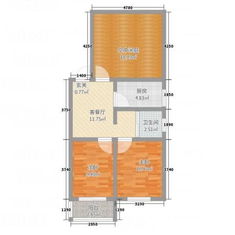 运河鑫城2室1厅1卫1厨88.00㎡户型图