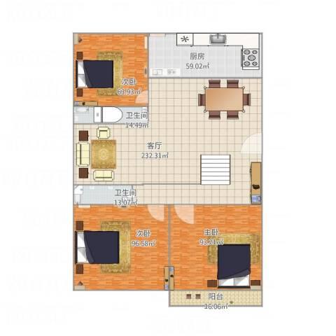 三箭吉祥苑3室1厅2卫1厨751.00㎡户型图
