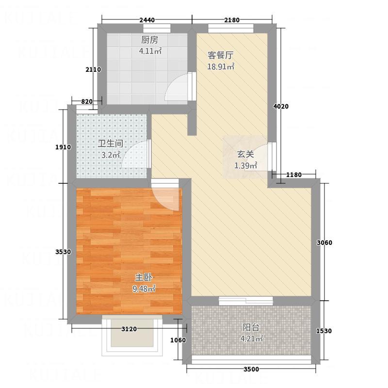 龙泽家园58.90㎡B1户型1室2厅1卫