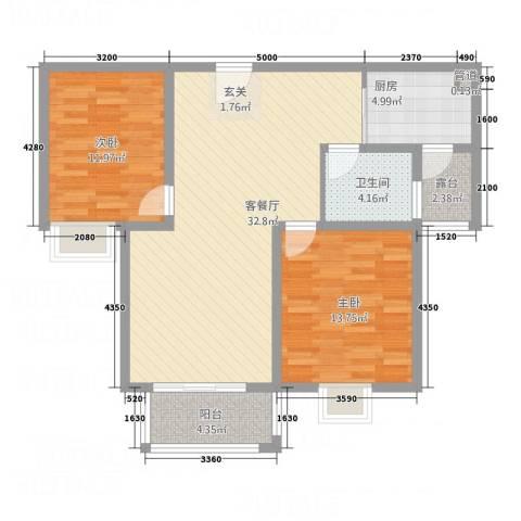 鼎天广场2室1厅1卫1厨74.53㎡户型图