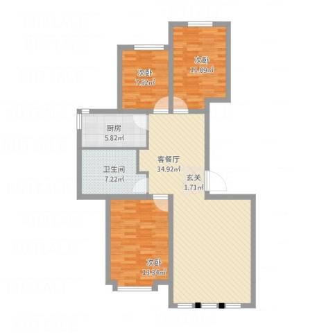 荷兰小镇二期3室1厅1卫1厨113.00㎡户型图