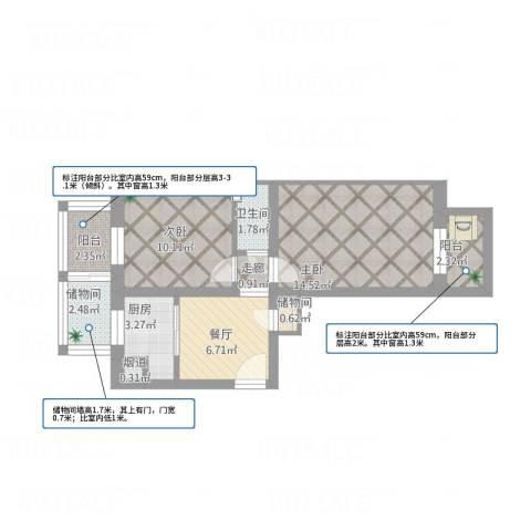 卢沟桥南里2室1厅1卫1厨71.00㎡户型图