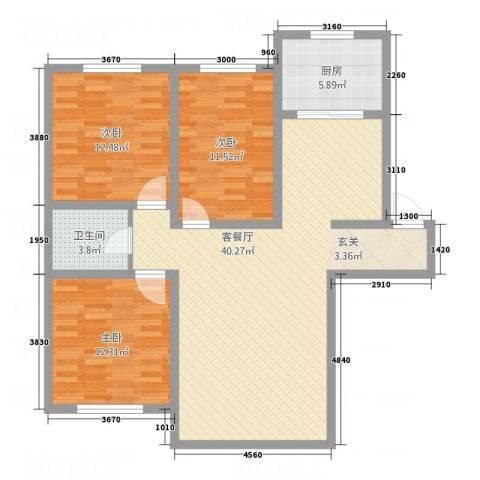 辽阳鑫德雅居3室1厅1卫1厨129.00㎡户型图