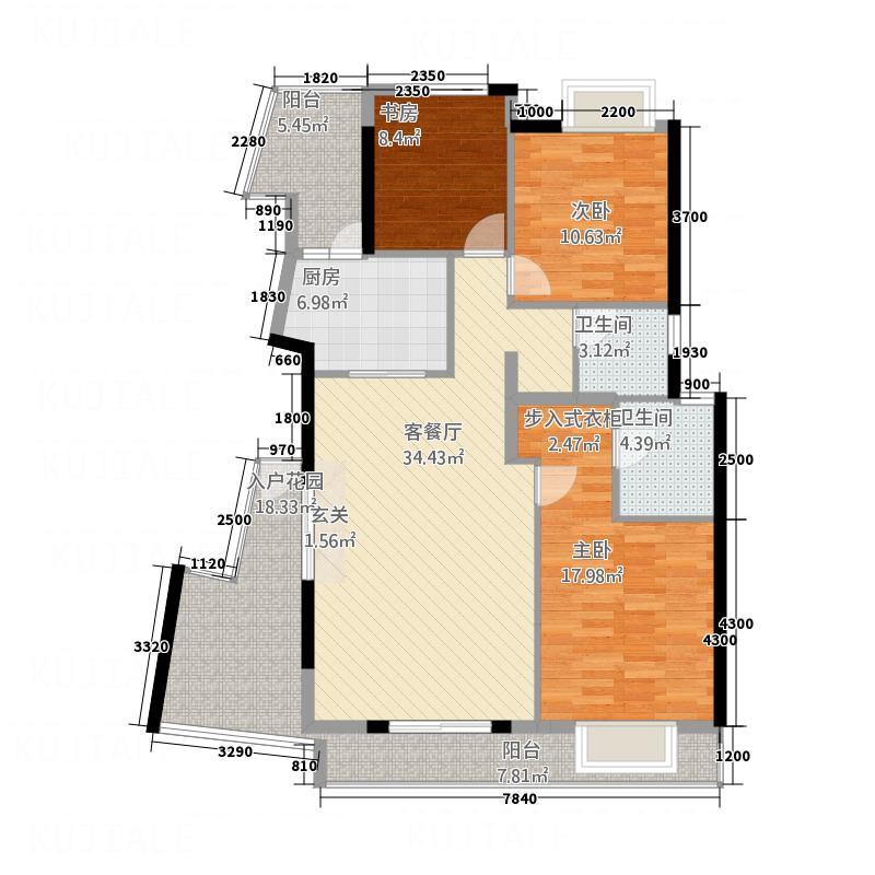 江山多娇122.56㎡电梯洋房H1型户型3室2厅2卫1厨