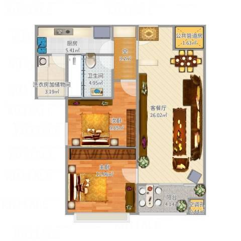 恒大黄河生态城2室1厅1卫1厨97.00㎡户型图