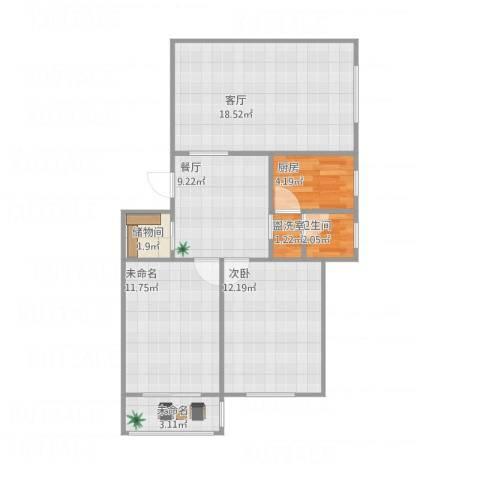 迎宾小区1室3厅1卫1厨87.00㎡户型图