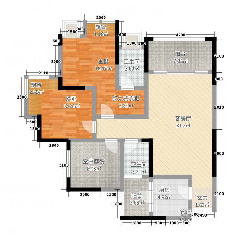 兆润・江山城1.20㎡A3户型2室2厅2卫1厨