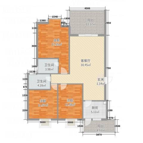 东晖御庭苑3室1厅2卫1厨126.00㎡户型图