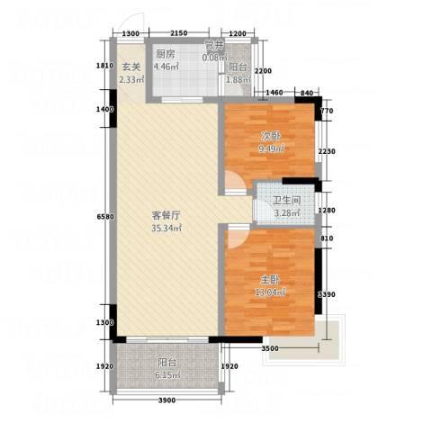 大地紫金城2室1厅1卫1厨73.72㎡户型图