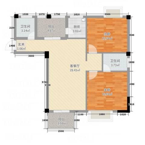 东晖御庭苑2室1厅2卫1厨73.95㎡户型图