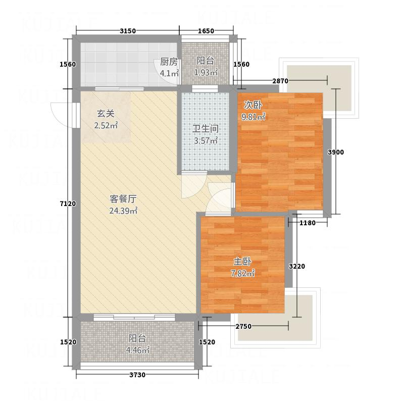 宝华新城73.15㎡2#A2户型2室2厅2卫