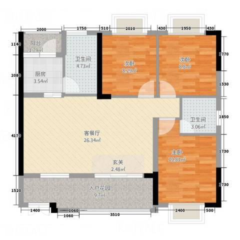 恒基御景华庭3室1厅2卫1厨77.05㎡户型图