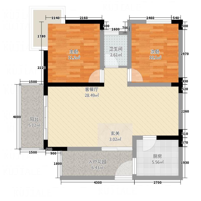 宏海花园8.55㎡A户型2室2厅1卫1厨