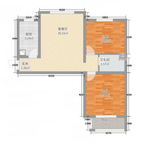 水木清华高层2室1厅1卫1厨63.69㎡户型图