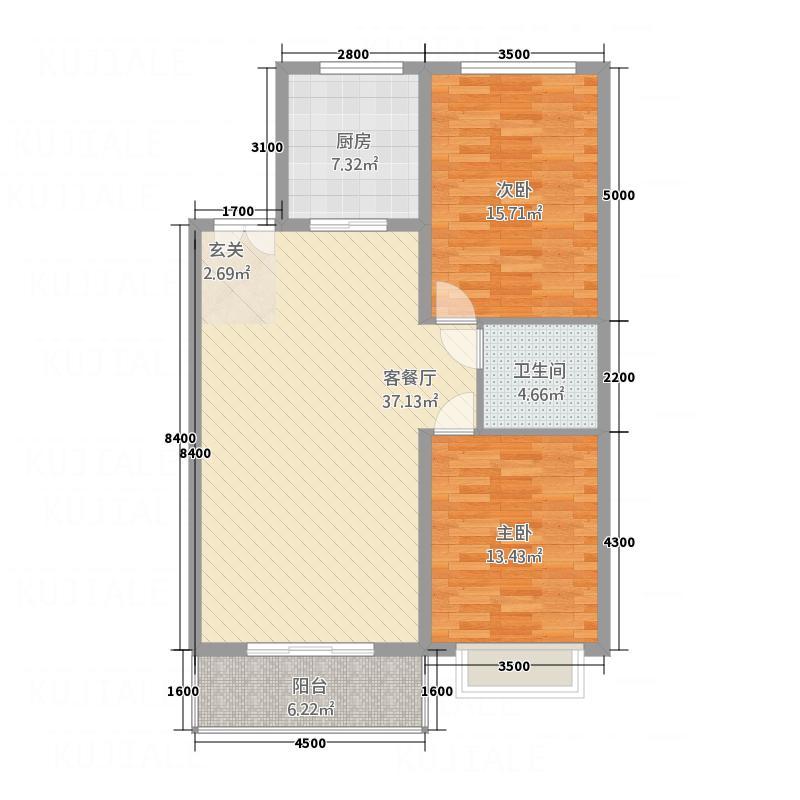 恒盛国际2221132.75㎡A户型2室2厅1卫1厨