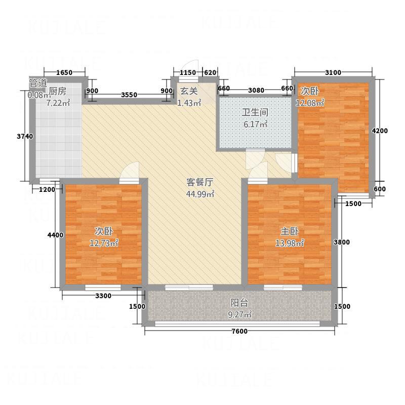 华都・丽憬嘉园213.52㎡2#西单元中户3室户型3室2厅1卫1厨
