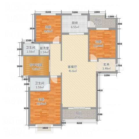 印象新城3室2厅2卫1厨138.00㎡户型图