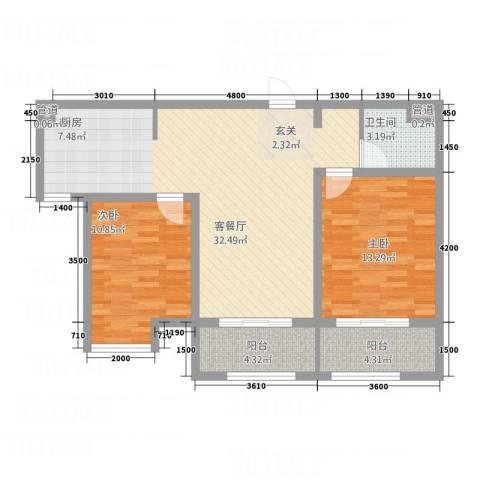 七里河・佳洲美地2室1厅1卫0厨68.69㎡户型图