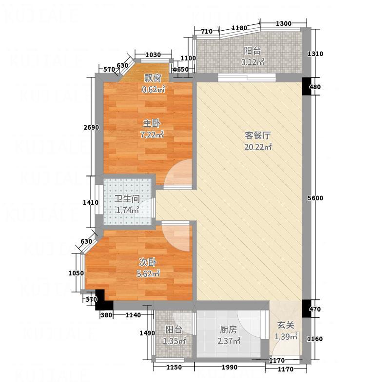置富花园5.30㎡4户型2室2厅1卫1厨