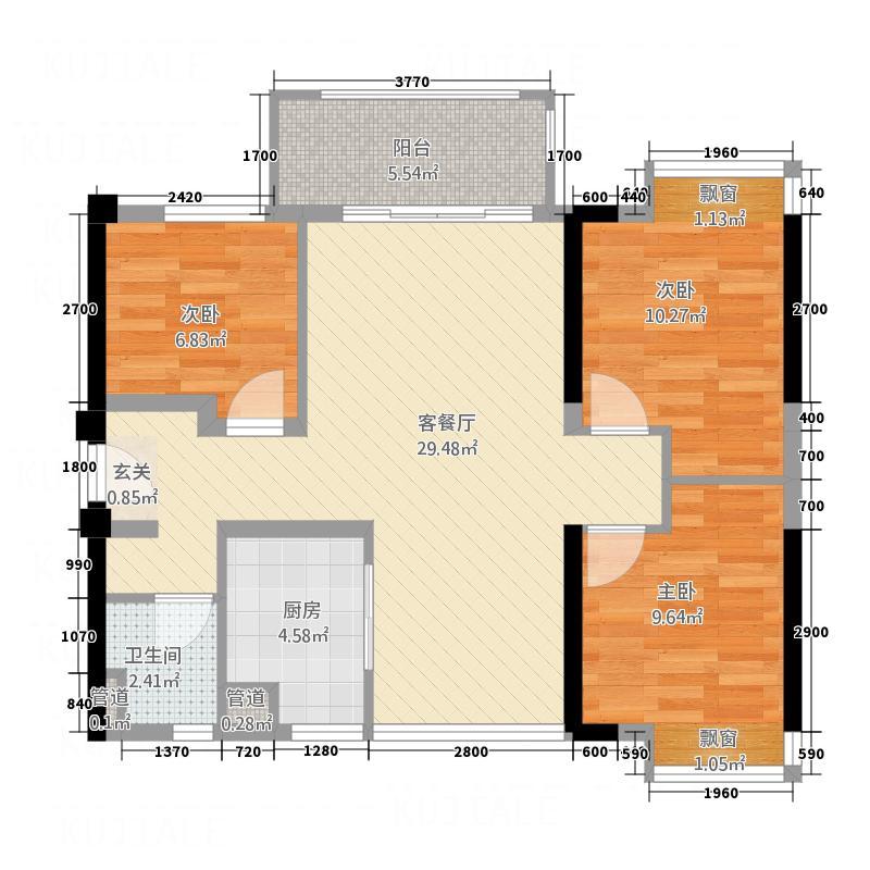 万科MAGA社区8.00㎡B2户型3室2厅1卫1厨