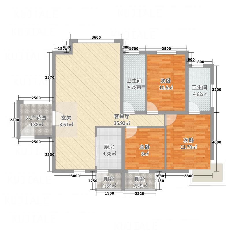 秀水花园137.36㎡A-113号楼户型3室2厅2卫1厨
