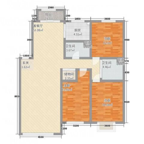 东珠美地3室1厅2卫1厨156.00㎡户型图