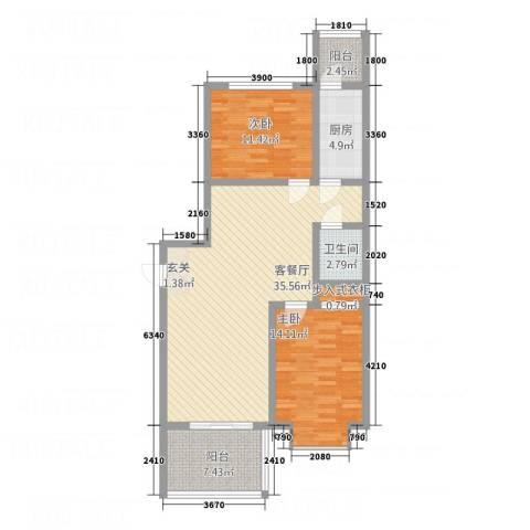 三联北尚2室1厅1卫1厨79.45㎡户型图