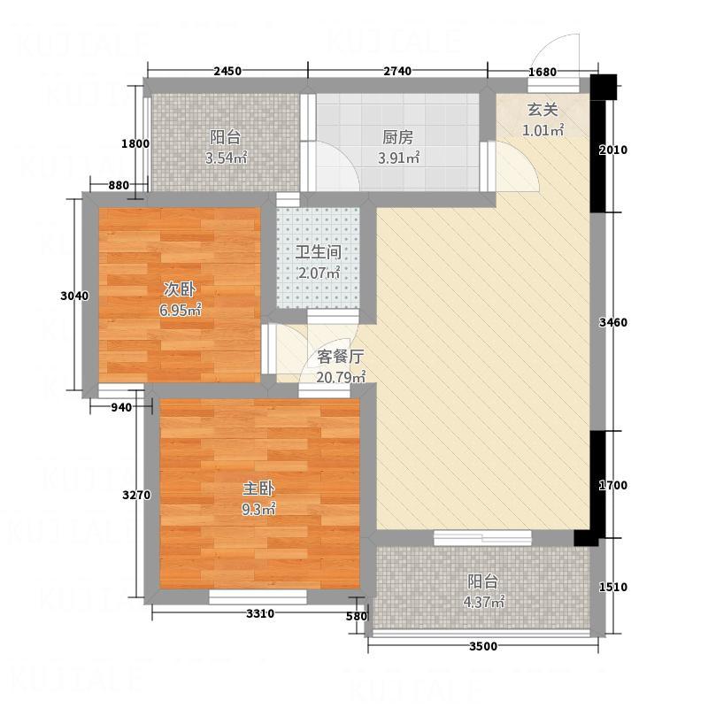 远锦国际71.67㎡B1户型2室2厅1卫1厨