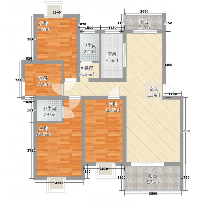 尚城国际124.41㎡F户型4室2厅2卫1厨