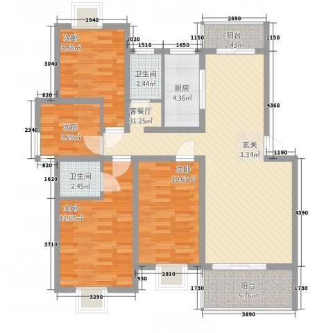 尚城国际4室1厅2卫1厨124.00㎡户型图